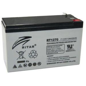 12v-7ah-battery